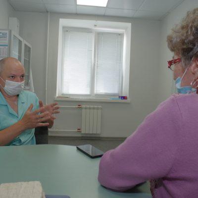В структуре института работает Центр остеопороза